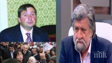КУЛТОВ! Вежди Рашидов с тежък удар по БСП, грантаджиите на Прокопиев и джендърите! Бившият културен министър: Недостойно е да си правиш пиар на празник