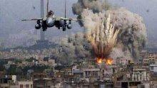 Въздушно нападение в Йемен, убити са десетки бунтовници