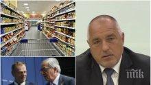 ПЪРВО В ПИК TV! Борисов с тежки думи към ЕС: Кой умник реши, че нашите бебета обичат палмово мляко, ще дам на Юнкер и Туск да ядат храната внос за България