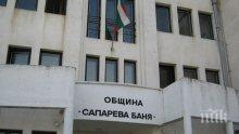 Пръскат срещу кърлежи в Сапарева баня