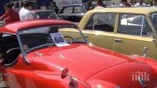Над 100 ретро автомобила се включиха в парад в Сливен