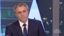 """Мустафа Карадайъ разби """"Репортери без граници"""" - класациите им били на база на доклади от кръга """"Капитал"""""""