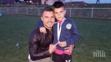 Синът на Валери Божинов по-добър от баща си