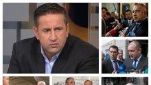 САМО В ПИК TV! Георги Харизанов с разтърсващи разкрития за новите атаки на президента Радев срещу премиера Борисов и ГЕРБ - кой насърчава войната между институциите (ОБНОВЕНА)