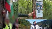 САМО В ПИК! Ето я истината за мъжа с пистолета в Борисовата градина! Вижте кой е той и какво прави там (СНИМКИ)