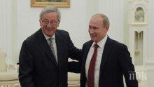 С ЛЮБОВ КЪМ ПУТИН! Юнкер готов да промени тона на ЕС към Русия: Не можем без тях, европейците сме малки и слаби