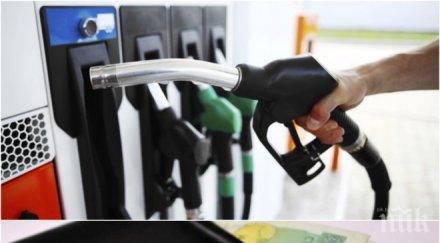 шок лятото надуват цената бензина сезона ваканциите