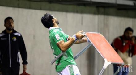 нерви уругвайски футболист замери фенове маса снимка