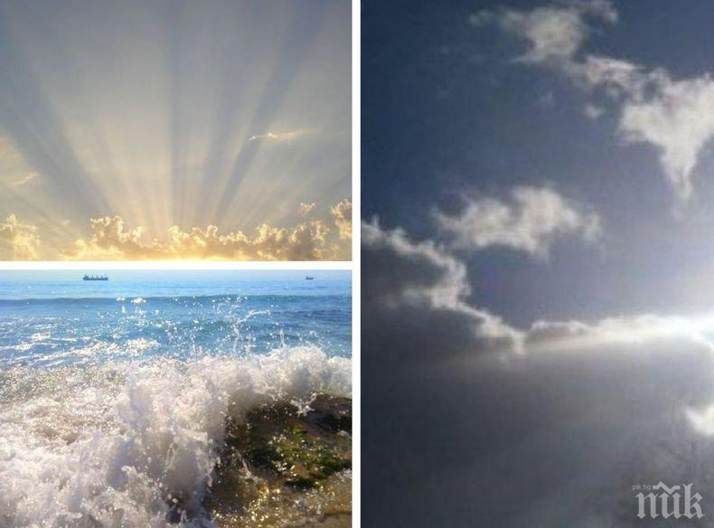 Пролетно слънце и високи температури! В следобедните часове на места облаци и краткотрайни валежи