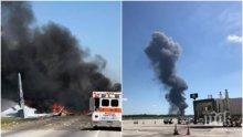 Военен самолет се разби в Джорджия (ВИДЕО)