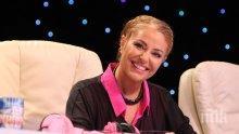 Хилда Казасян се мръщи на сватба с гаджето й Пламен