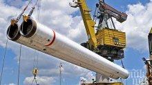 """Започна строителството на """"Северен поток 2"""" в Германия"""