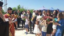 13 деца бяха кръстени в Голямата Базилика на Плиска
