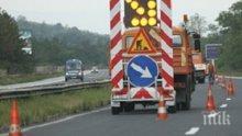 """Ето къде и кога затварят магистрала """"Тракия"""" за ремонт (КАРТА)"""