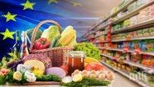 Двойният стандарт при храните отново е на дневен ред