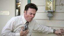 ОТКРИТИЕ! Сауната намалява риска от инсулт и инфаркт