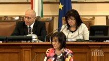 ЕКСКЛУЗИВНО В ПИК TV! БСП обърна гръб на Корнелия Нинова! Лидерката се поти сама в парламента (ОБНОВЕНА)