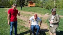 Строят първата площадка за хора с увреждания на Витоша