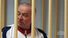 """НОВИ РАЗКРИТИЯ! Сергей Скрипал и дъщеря му Юлия са били отровени с доза от около 50 до 100 грама """"Новичок"""" в течно състояние"""