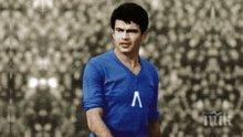На този ден се ражда Гунди! 150 000 изпращат големия футболист, повече отколкото на погребението на Георги Димитров