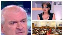 ИЗВЪНРЕДНО! Главчев с горещ коментар за отпуските и заплатите на депутатите! Заби Цветанка Ризова с контра въпрос за ваканцията й