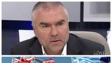"""ПОЛИТИЧЕСКА БОМБА! Марешки издаде голямата си цел! Лидерът на """"Воля"""" ще вади България от НАТО, иска референдум"""