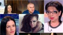 ГОРЕЩО! Проговори депутатката еротичен модел от партията на Марешки! Аксиева шашна Цветанка Ризова