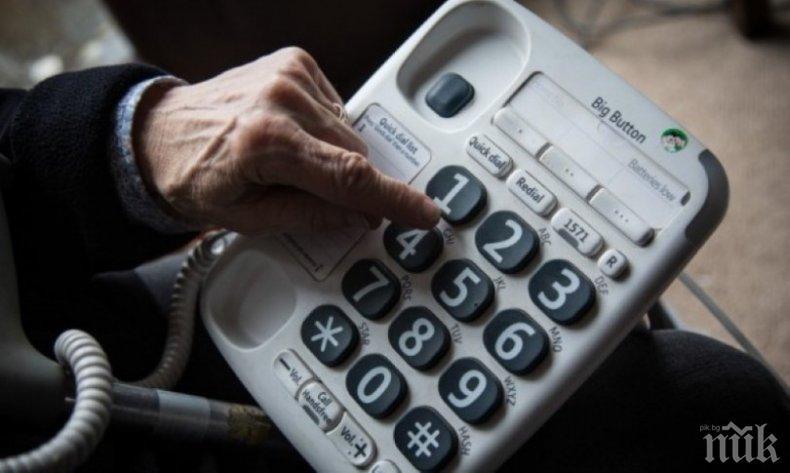 Полицията разплете ало-измама за 26 хил. лева и върна парите на пострадалата
