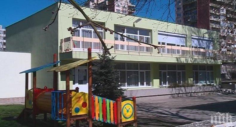 Обновяват 50 площадки в детските градини в Пловдив по общинска програма
