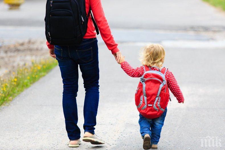 МОН: До 2020 г. ще трябва 90% от малчуганите да ходят на детска градина