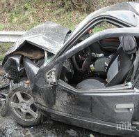 ЧЕРЕН ВЕЛИКДЕН: Двама загинаха до Пловдив след брутален челен удар