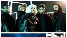 """""""Евровизия"""" започна! Вижте какво послание отправиха Жана Бергендорф и """"Equinox"""" към България (ВИДЕО)"""