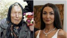 """САМО В ПИК И """"РЕТРО""""! Ванга се явила на сватбата на правнучка си"""