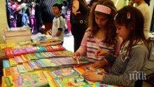 В Сливен откриха ХХ Национален фестивал на детската книга
