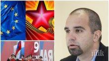 ГОРЕЩА ТЕМА! Политологът Първан Симеонов с експертен анализ за 9 май - Денят на победата