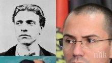САМО В ПИК! Ангел Джамбазки с ексклузивен коментар за хулителя на Левски: Същият Джасим беше публикувал фалшива снимка на Апостола!