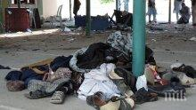 Расте броят на загиналите при експлозията в джамия в Афганистан