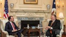 На четири очи! Държавният секретар на САЩ се срещна с външния министър на Мексико