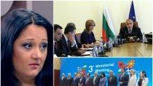 ЕКСКЛУЗИВНО! Лиляна Павлова с горещ коментар за стабилността на кабинета и срещата между ЕС и Западни Балкани