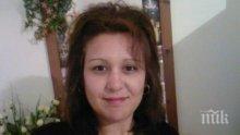 Българка, бременна в 4-ия месец изчезна на о. Крит, гаджето й се обеси