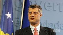 Хашим Тачи ще представлява Косово на срещата на върха в София