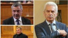 ПЪРВО В ПИК! Патриотите се тресат от нов скандал! Волен Сидеров скочи на другите двама лидери заради срещите им с Корнелия Нинова