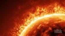 Слънцето ще живее още най-малко 10 милиарда години