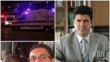 ПОСЛЕДНИ НОВИНИ ЗА ТЕОДОРА! Турски лекари отишли на крака при нея в Бразилия