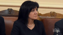 Цвета Караянчева: Сега Европа е България