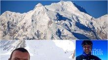 ЕКСПЕРТНО МНЕНИЕ! Алпинистът Слави Несторов с последни разкрития за изчезването на Боян Петров - времето в Хималаите е страшно, обстановката се променя за минути