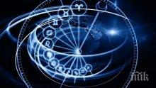 Астролог съветва: Храната да е лека, обличайте се в светли дрехи