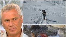 ИЗВЪНРЕДНО! Началникът на ПСС с гореща информация - може ли да се организира спасителна операция за Боян Петров