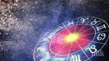 Мощна епохална смяна на космическите енергии започва през май