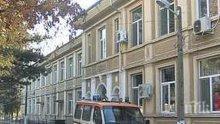 Синдик продава фалиралата болница в Оряхово, сумата е...
